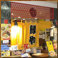 Enishiya