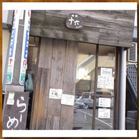 Jyuuroku