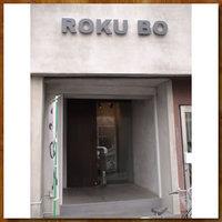 Rokubo
